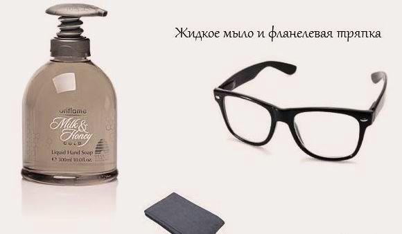 что-делать-чтобы-не-запотевали-очки